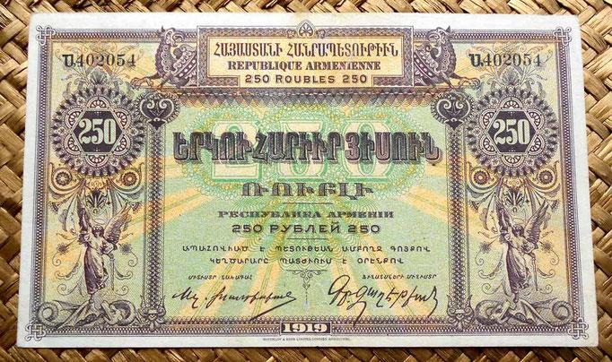 Armenia 250 rublos 1920 (160x95mm) anverso