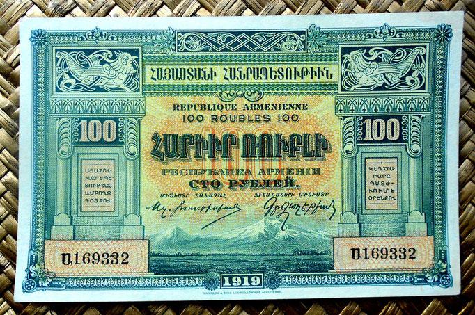 Armenia 100 rublos 1920 (140x89mm) anverso