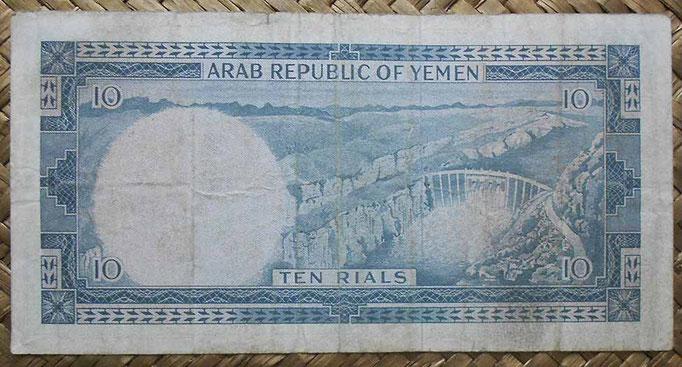 Yemen Arab Republic 10 rials 1964 pk.3a reverso