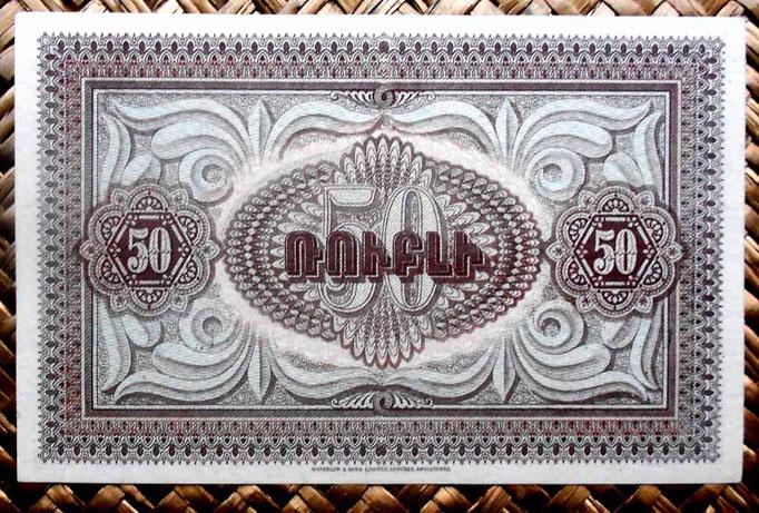 Armenia 50 rublos 1920 reverso