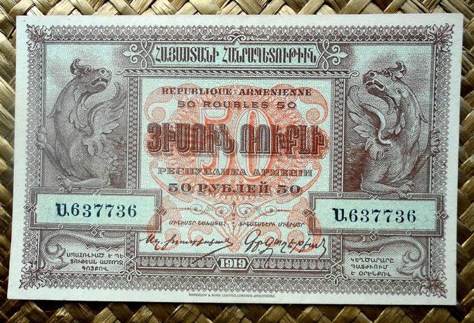 Armenia 50 rublos 1920 (127x82mm) anverso
