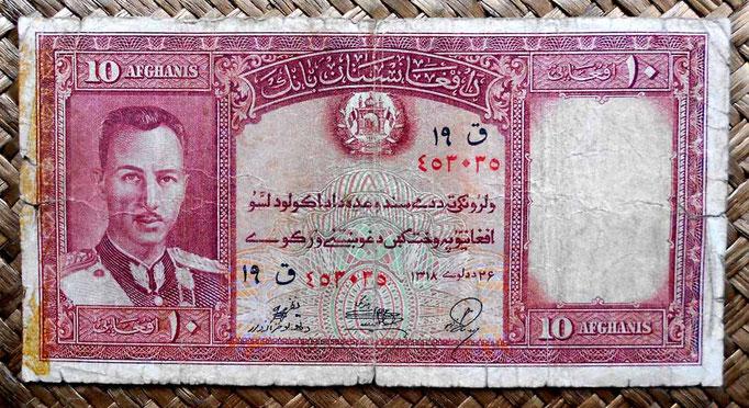 Afganistan 10 afganis 1939 (158x82mm) anverso