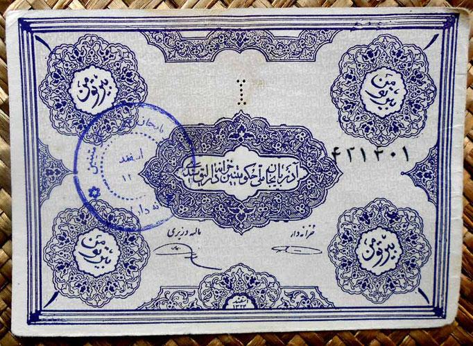 Azerbaiyan Irani 1 toman 1946 (125x90mm) anverso