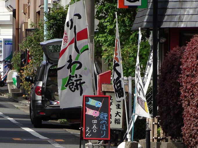 2018/05街の風景(本町) by @&@