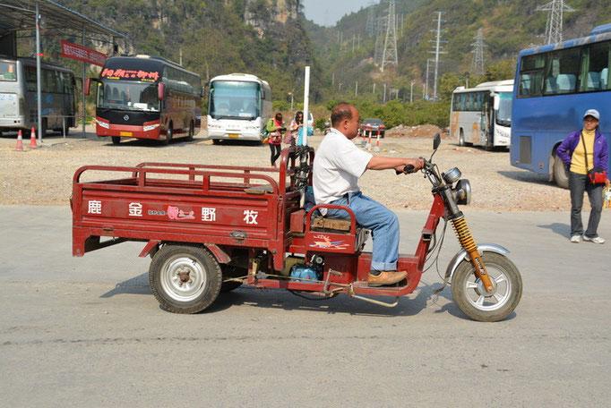 移動に困ったらこのバイクリヤカーを探せっ!