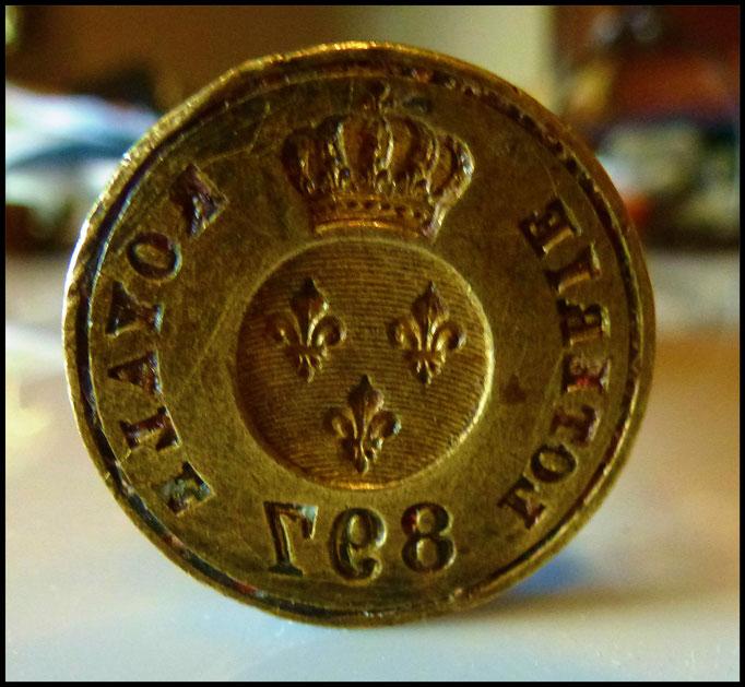 cahet sceau loterie royale
