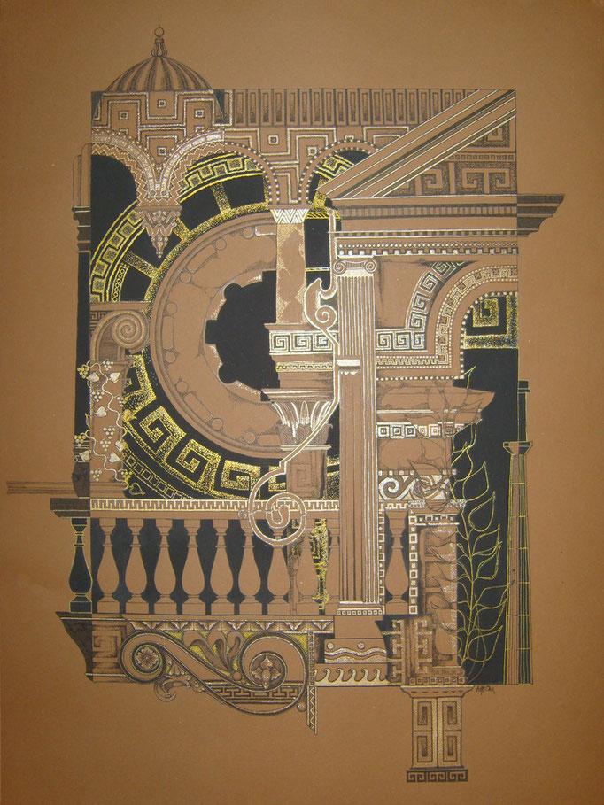 Фантазия Античности