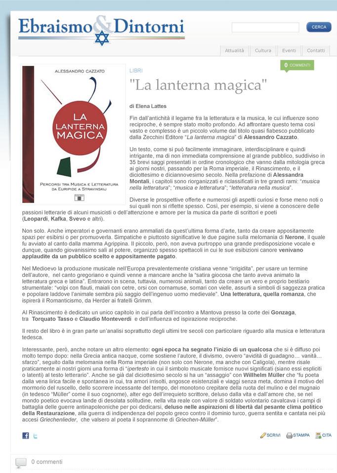 "Web Magazine ""Ebraismo e dintorni"", 2017"
