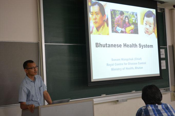 ソナム先生によるブータンの医療制度のお話