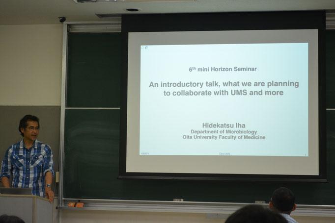 伊波先生による大分大学とマレーシアのコラボ研究のお話