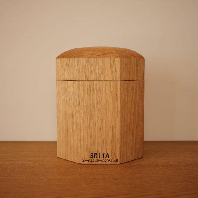 S様邸 BRITA君(フレンチブル)3号寸印籠 クルミ
