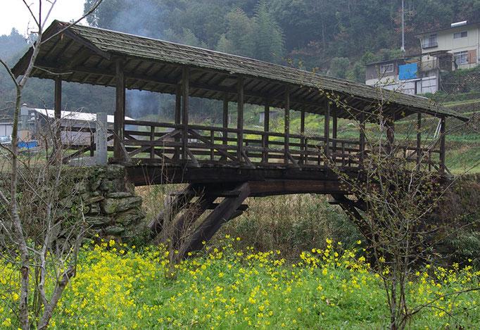 内子町田丸橋