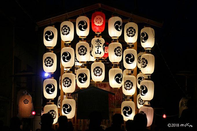 太子山(前祭宵山)