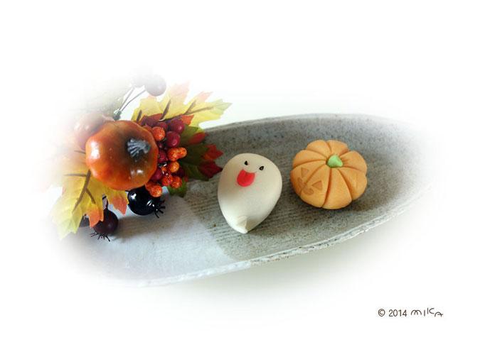 ハロウィンのおまんじゅう(風月庵南坊)2014年