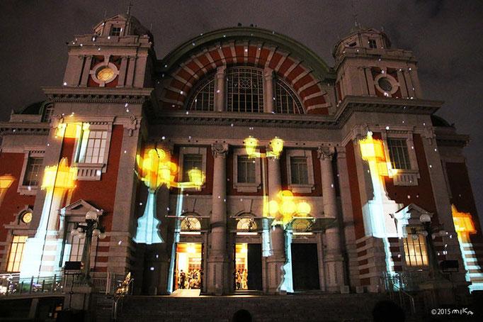 踊る街灯(大阪市中央公会堂プロジェクションマッピング2015)
