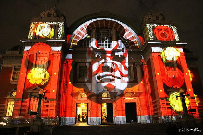 歌舞伎(大阪市中央公会堂プロジェクションマッピング2015)