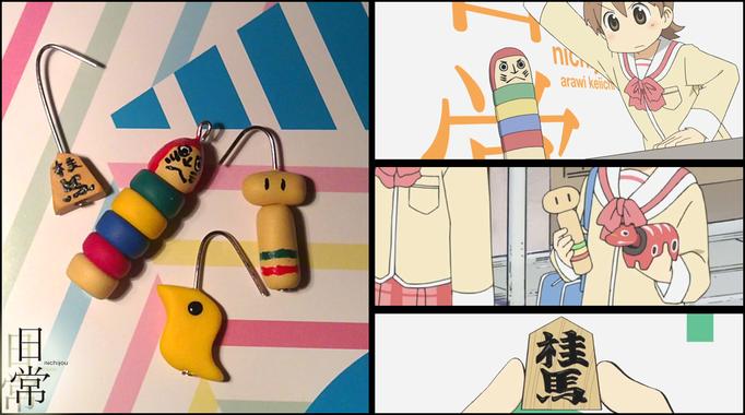 Phonestraps ispirati all'anime Nichijou - dai 3 ai 5€ - cordino a scelta rosa, nero o bianco