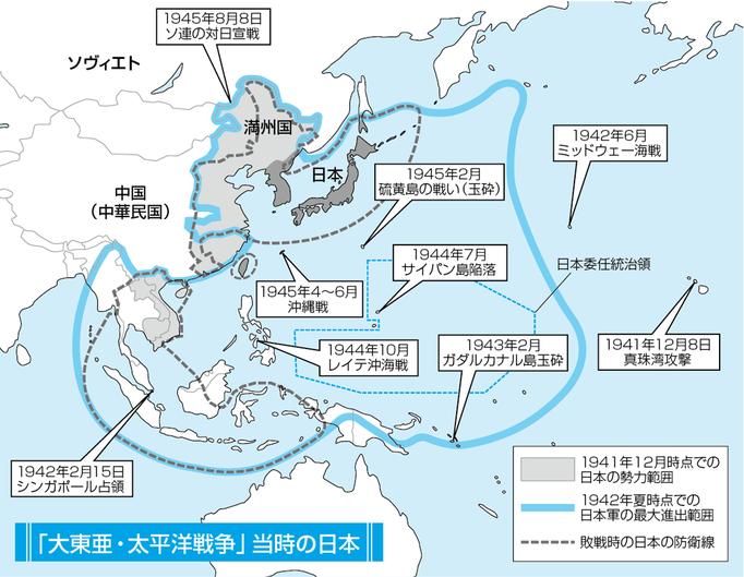 太平洋戦争地図(2色)