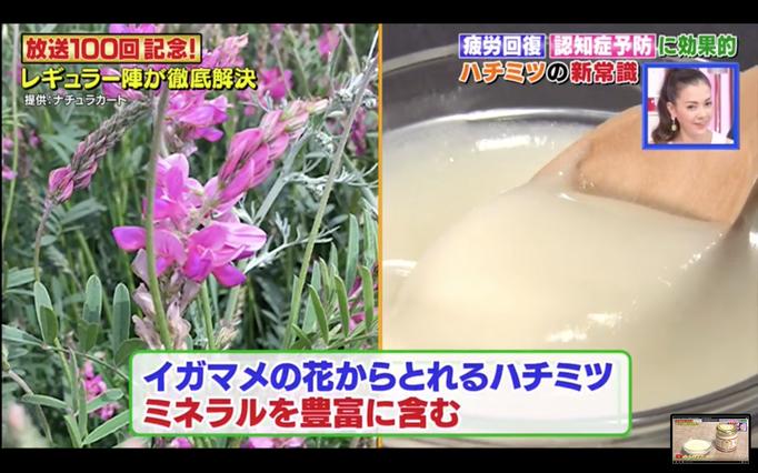 TV東京 ソレダメ! 〜あなたの常識は非常識!?