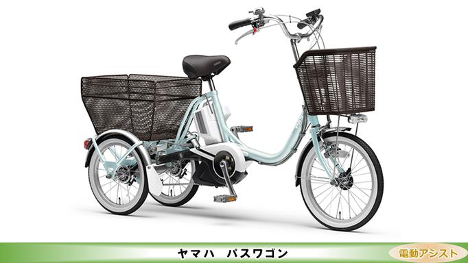免許返納 自転車