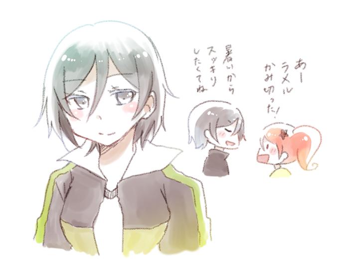 短髪ラメル