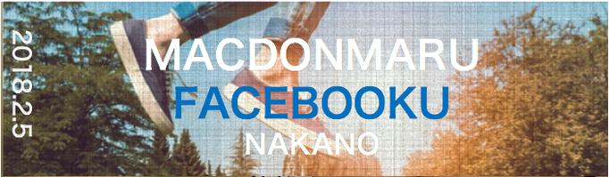 MAC丼丸中野店Facebook