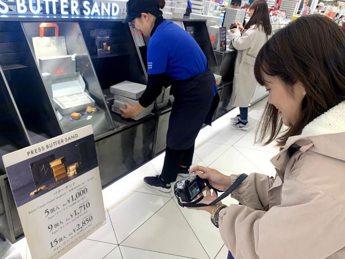 東京×中華圏向け