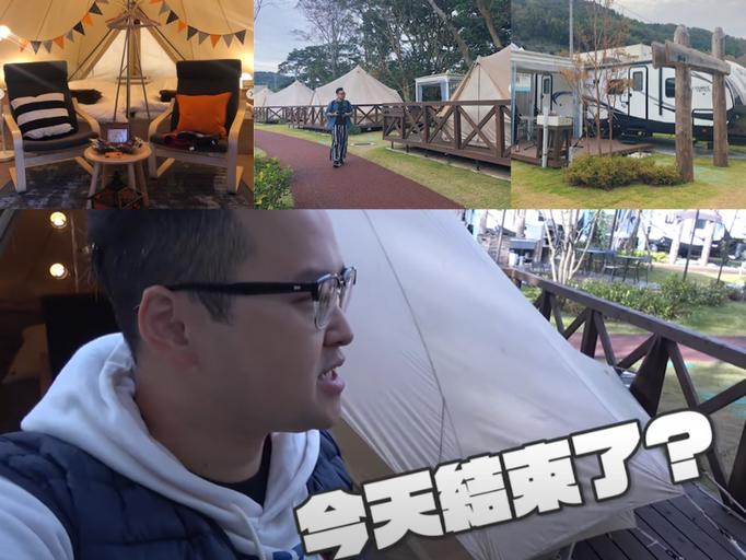 静岡(キャンプ場)×中華圏向け