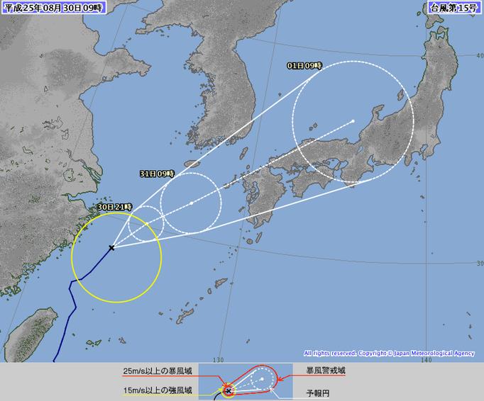 台風15号経路図