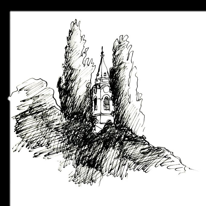 Illustration für eine Einladung | Tusche, Feder, Papier