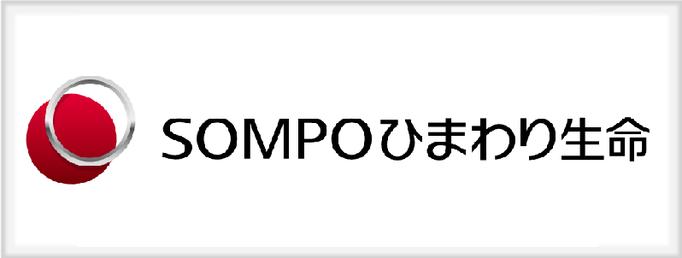https://www.himawari-life.co.jp/