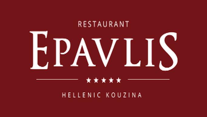 Logo - Restaurant Epavlis