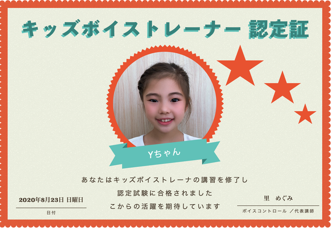 歌姫として宮城県の大会に出場する小学2 年生の女の子♪