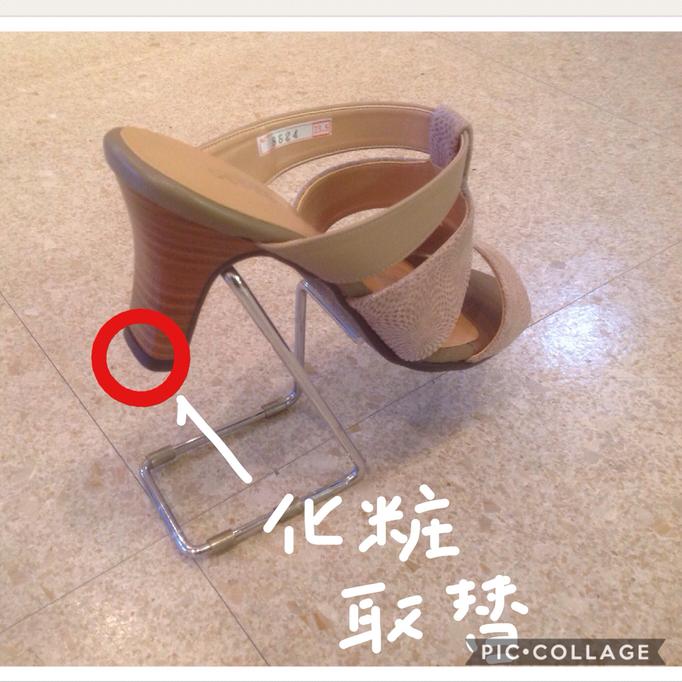 ヒールの先端部分(化粧)の取替、大きさにより、お値段が多少違います。¥1,080(税込)~¥1,620(税込)