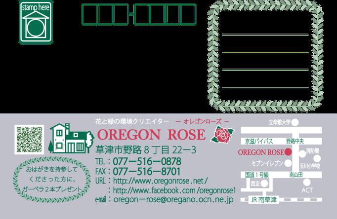 ★イラスト(商品別) ②ポストカード