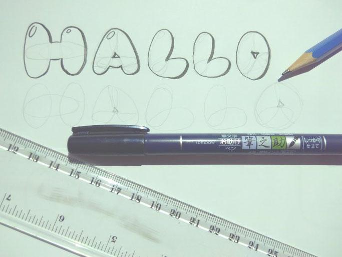 Hallo Handlettering - Anleitung für Kaugummibuchstaben - Letter Lovers Schriftspielerei
