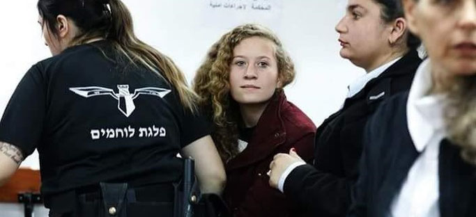 https://www.monitordeoriente.com/wp-content/uploads/2017/12/20171220-Ahed-tamimi-e1513789836527.jpg