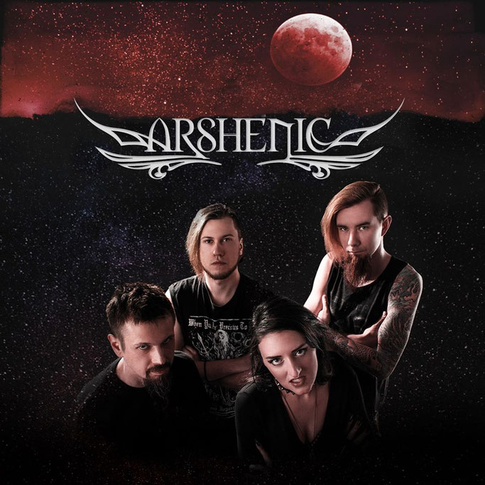 Arshenic, heavy metal, goth rock, folk, progressive rock, rockers and other animals, news