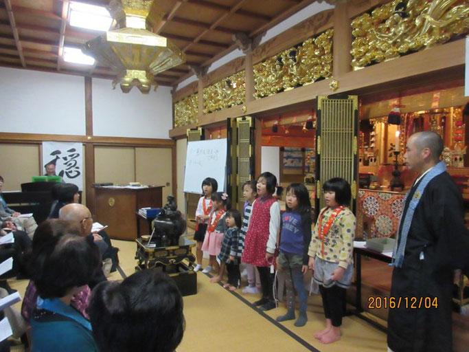 広島・福山の浄土真宗 南光坊での子供による『夕焼け小焼け』