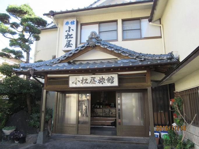 大分・別府 亀川温泉 小松屋旅館さん