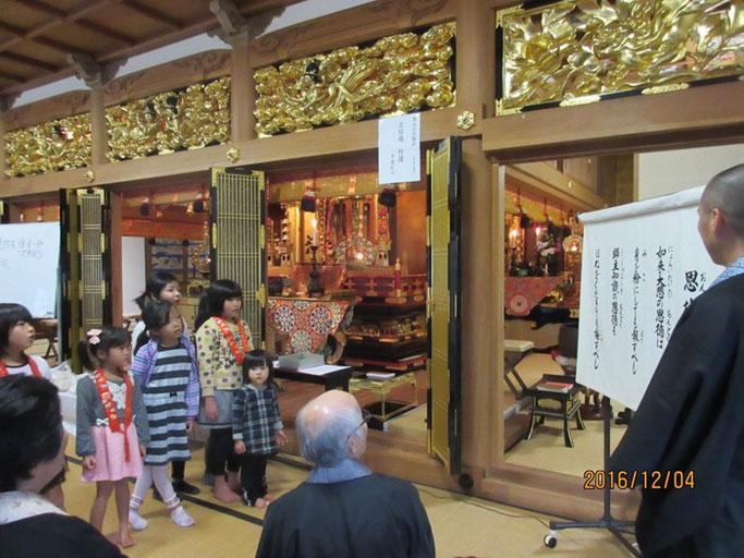 広島・福山の浄土真宗 南光坊での『恩徳讃』