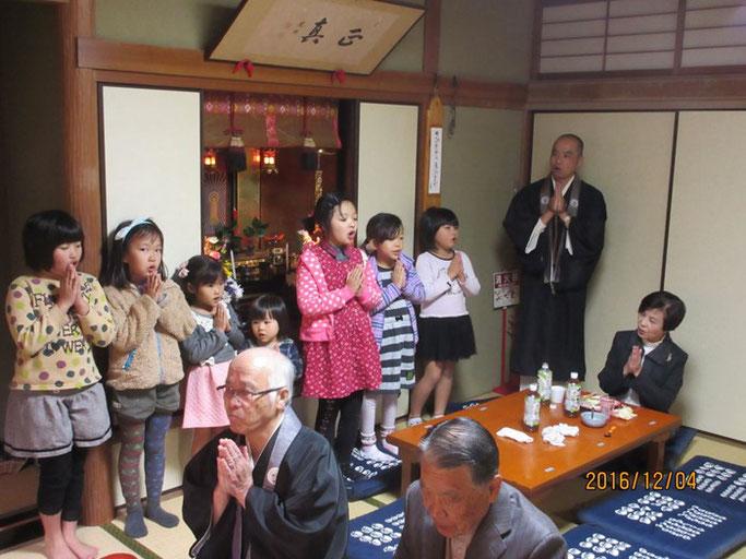 広島・福山の浄土真宗 南光坊でのお斎の後の「ごちそう様」