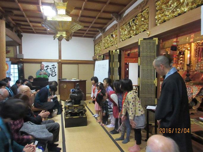 広島・福山の浄土真宗 南光坊での ご挨拶。