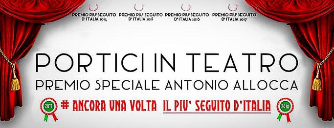 Premio Nazionale Portici in Tetro - Premio speciale Antonio Allocca