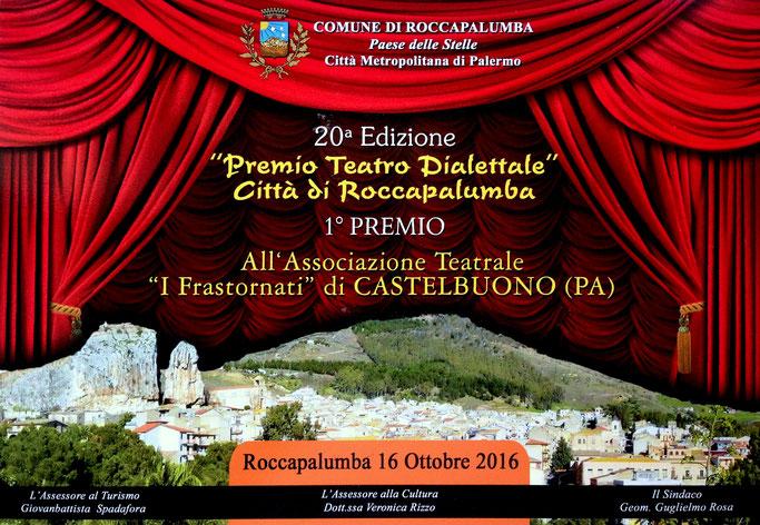 """1°Premio Migliore Compagnia Teatrale - XX Edizione """"Premio Teatro Dialettale"""" Città di Roccapalumba - 'Mprestimi a tò mugghieri - Compagnia Teatrale i Frastornati"""