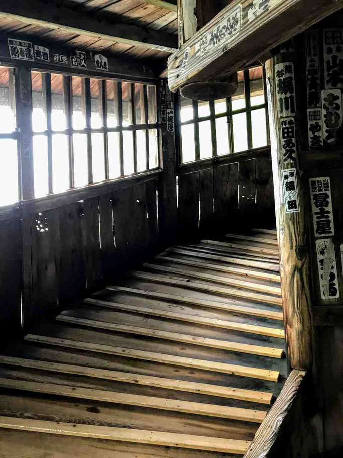 会津若松市 さざえ堂