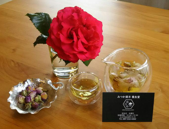 養生茶 玫瑰花茶 まいかいかちゃ バラ茶 ハマナスの蕾 大分市 みつか漢方養生堂