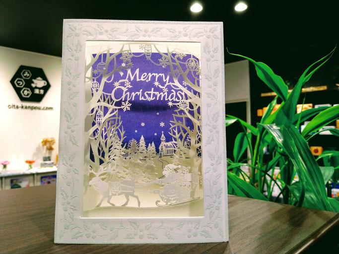 大分市 みつか漢方養生堂 クリスマスカード
