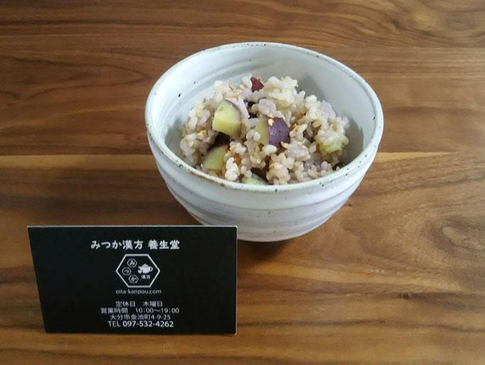 大分市 みつか漢方養生堂 サツマイモご飯 便秘解消 ビタミンミネラル
