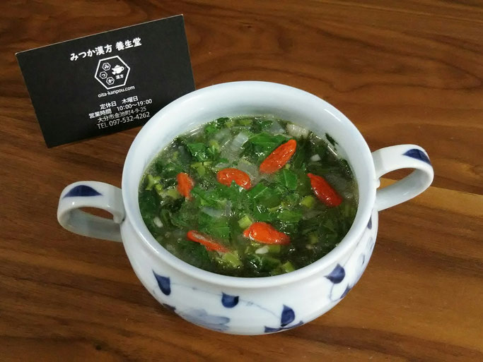 大分市 みつか漢方養生堂 枸杞の中華スープ 食養生